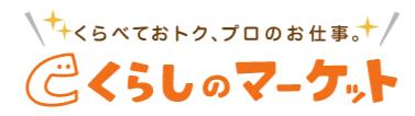コロナ対策徹底【高クオリティ洗浄♫ドレンパン分解】朝日新聞から取材を受けました!|株式会社プロコートのエアコンクリーニング_壁掛けタイプ_くらしのマーケット
