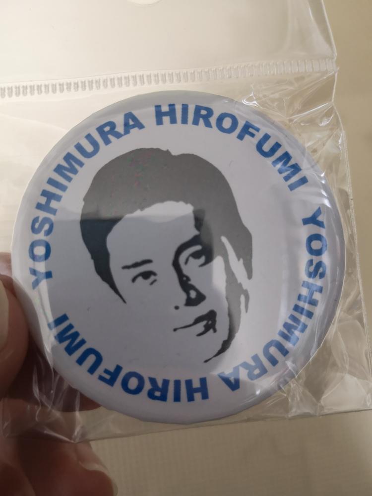 吉村府知事の缶バッチ