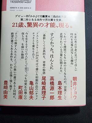 Photo_21-05-14-09-01-22.963